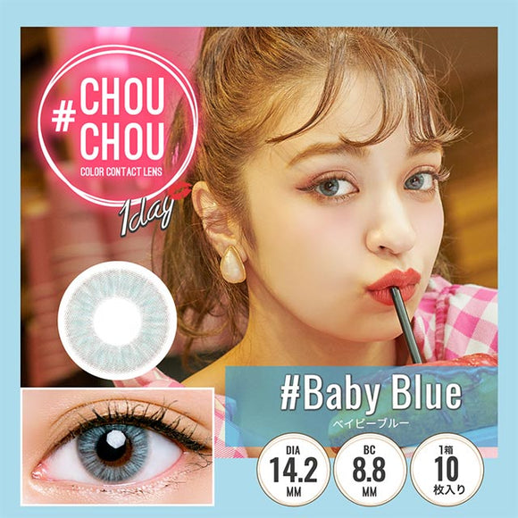 # Chou Chou 1 Day #BabyBlue - 小さい兎USAGICONTACTカラコン通販 | 日本美瞳 | Japanese Color Contact Lenses Shop