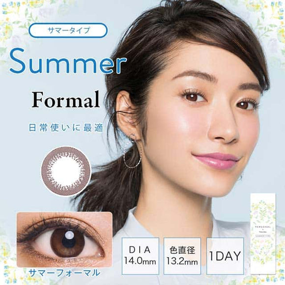 Personal 1 Day SummerFormal - 小さい兎USAGICONTACTカラコン通販 | 日本美瞳 | Japanese Color Contact Lenses Shop