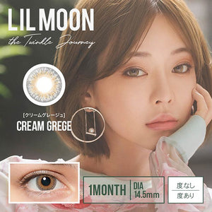 LILMOON Monthly CreamGrege - 小さい兎USAGICONTACTカラコン通販 | 日本美瞳 | Japanese Color Contact Lenses Shop