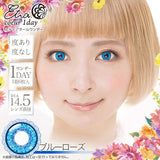 Etia 1 Day BlueRose ブルーローズ - 小さい兎USAGICONTACTカラコン通販 | 日本美瞳 | Japanese Color Contact Lenses Shop