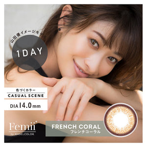 Femii 1 Day FrenchCoral - 小さい兎USAGICONTACTカラコン通販 | 日本美瞳 | Japanese Color Contact Lenses Shop