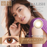 Lalish 1 Day NudyCamel - 小さい兎USAGICONTACTカラコン通販 | 日本美瞳 | Japanese Color Contact Lenses Shop