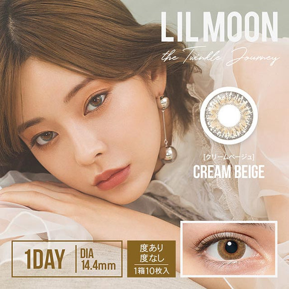 LILMOON 1 Day CreamBeige - 小さい兎USAGICONTACTカラコン通販 | 日本美瞳 | Japanese Color Contact Lenses Shop