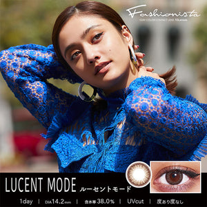 Fashionista 1 Day LucentMode - 小さい兎USAGICONTACTカラコン通販 | 日本美瞳 | Japanese Color Contact Lenses Shop