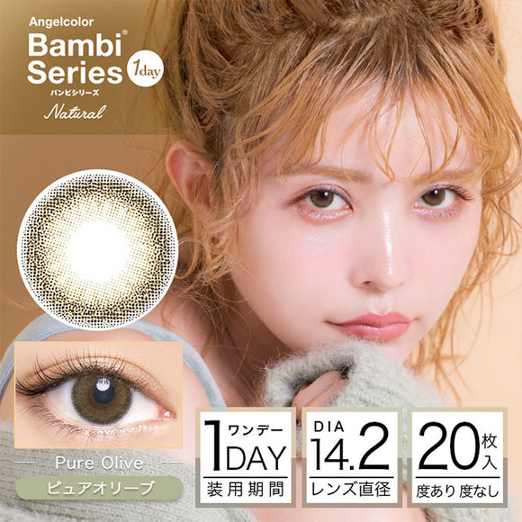 Bambi Series Natural 1 Day PureOlive - 小さい兎USAGICONTACTカラコン通販 | 日本美瞳 | Japanese Color Contact Lenses Shop