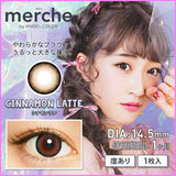 Merche Monthly 02.CinnamonLatte - 小さい兎USAGICONTACTカラコン通販 | 日本美瞳 | Japanese Color Contact Lenses Shop