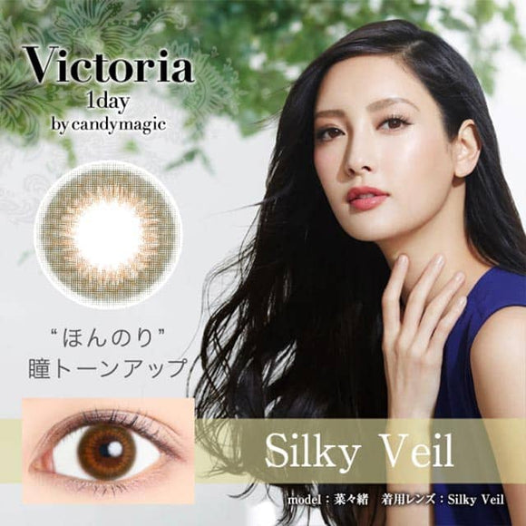 Victoria 1 Day SilkyVeil - 小さい兎USAGICONTACTカラコン通販 | 日本美瞳 | Japanese Color Contact Lenses Shop