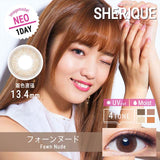 SHERIQUE 1 Day FawnNude - 小さい兎USAGICONTACTカラコン通販 | 日本美瞳 | Japanese Color Contact Lenses Shop