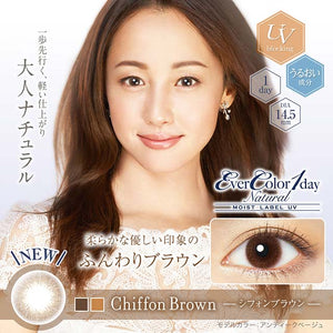 EverColor 1 Day Natural Moist Label UV ChiffonBrown - 小さい兎USAGICONTACTカラコン通販 | 日本美瞳 | Japanese Color Contact Lenses Shop