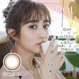 BIJOU 1 Day LightBeige - 小さい兎USAGICONTACTカラコン通販 | 日本美瞳 | Japanese Color Contact Lenses Shop