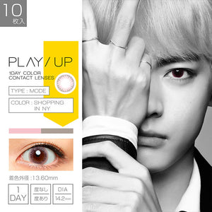 PlayUp 1 Day ShoppingInNY - 小さい兎USAGICONTACTカラコン通販 | 日本美瞳 | Japanese Color Contact Lenses Shop