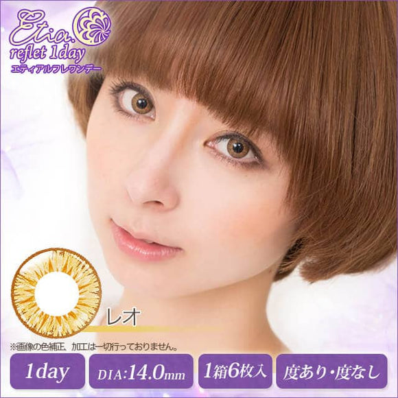Etia Reflet 1 Day Leo レオ - 小さい兎USAGICONTACTカラコン通販 | 日本美瞳 | Japanese Color Contact Lenses Shop