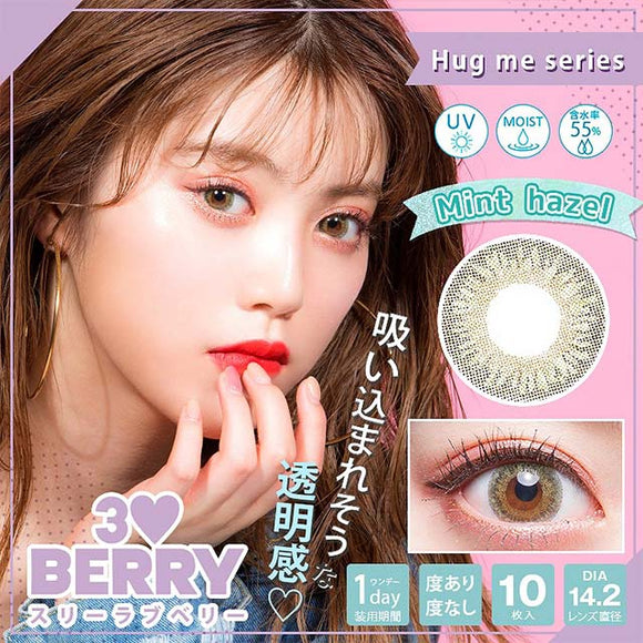 3❤Berry 1 Day MintHazel - 小さい兎USAGICONTACTカラコン通販 | 日本美瞳 | Japanese Color Contact Lenses Shop