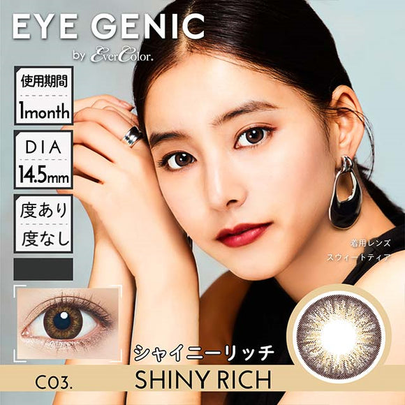 EYEGENIC Monthly C03. ShinyRich - 小さい兎USAGICONTACTカラコン通販 | 日本美瞳 | Japanese Color Contact Lenses Shop