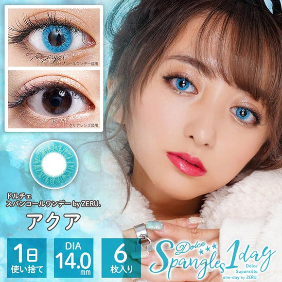 DOLCE Spangles 1 Day by ZERU Aqua - 小さい兎USAGICONTACTカラコン通販 | 日本美瞳 | Japanese Color Contact Lenses Shop
