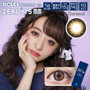 DOLCE Natural by ZERU 1 Day Caramel - 小さい兎USAGICONTACTカラコン通販 | 日本美瞳 | Japanese Color Contact Lenses Shop