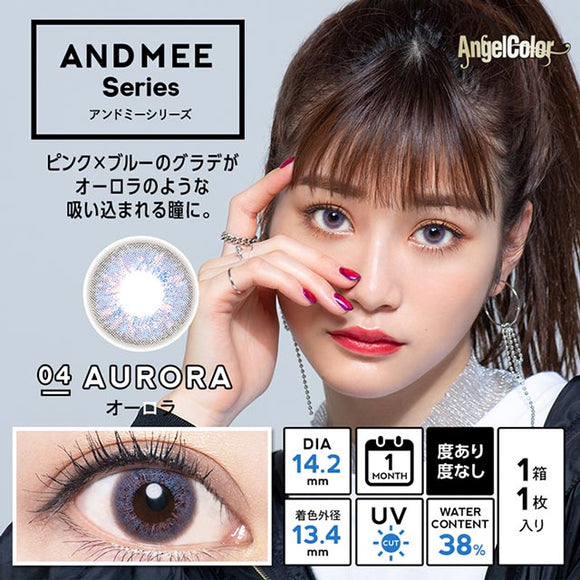 Andmee Monthly Aurora - 小さい兎USAGICONTACTカラコン通販 | 日本美瞳 | Japanese Color Contact Lenses Shop