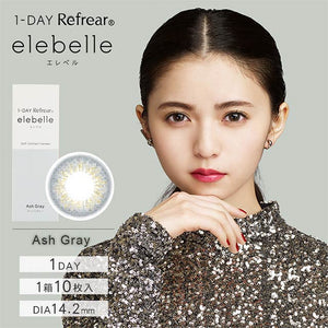 Ele Belle by Refrear 1 Day AshGray - 小さい兎USAGICONTACTカラコン通販 | 日本美瞳 | Japanese Color Contact Lenses Shop