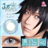 MineColor 1 Day LucisSky - 小さい兎USAGICONTACTカラコン通販 | 日本美瞳 | Japanese Color Contact Lenses Shop