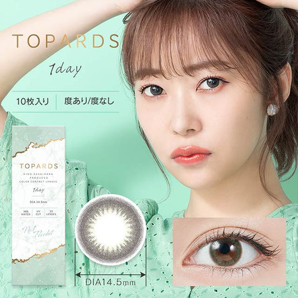 TOPARDS 1 Day Peridot - 小さい兎USAGICONTACTカラコン通販 | 日本美瞳 | Japanese Color Contact Lenses Shop