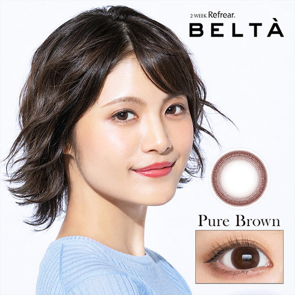 Belta 2 Week PureBrown - 小さい兎USAGICONTACTカラコン通販 | 日本美瞳 | Japanese Color Contact Lenses Shop