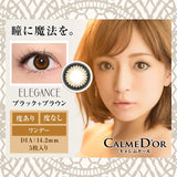 Calme D'or 1 Day Elegance Black+Brown - 小さい兎USAGICONTACTカラコン通販 | 日本美瞳 | Japanese Color Contact Lenses Shop