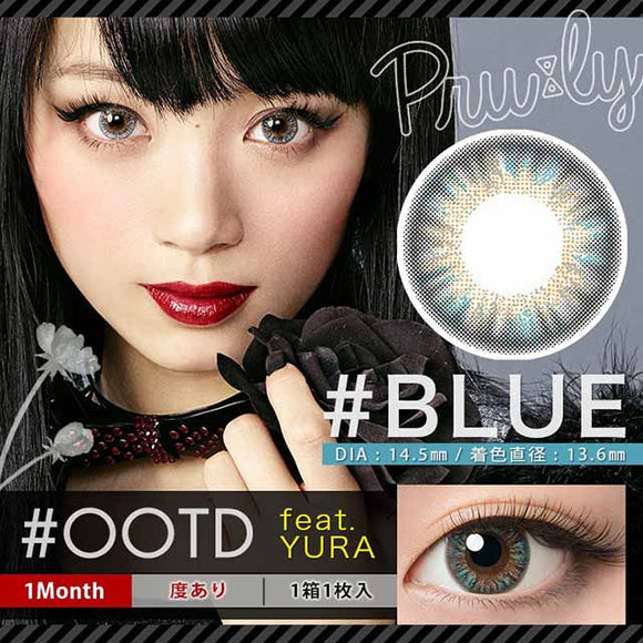Pruly #OOTD Blue - 小さい兎USAGICONTACTカラコン通販 | 日本美瞳 | Japanese Color Contact Lenses Shop
