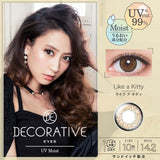 Decorative Eyes UV Moist 1 Day No5. LikeKitty - 小さい兎USAGICONTACTカラコン通販 | 日本美瞳 | Japanese Color Contact Lenses Shop