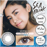 SeaBlink Monthly Mermaid - 小さい兎USAGICONTACTカラコン通販 | 日本美瞳 | Japanese Color Contact Lenses Shop