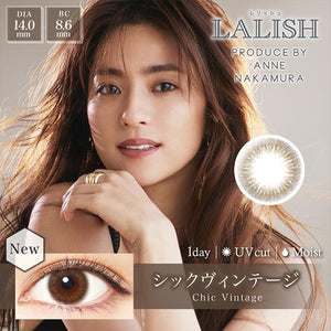 Lalish 1 Day ChicVintage - 小さい兎USAGICONTACTカラコン通販 | 日本美瞳 | Japanese Color Contact Lenses Shop