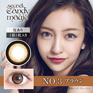 Secret CandyMagic Monthly NO.3 Brown - 小さい兎USAGICONTACTカラコン通販 | 日本美瞳 | Japanese Color Contact Lenses Shop