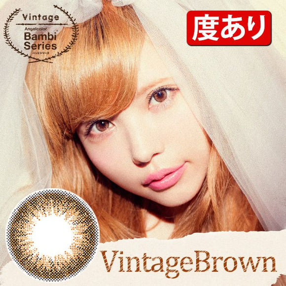 Angelcolor Vintage Monthly VintageBrown - 小さい兎USAGICONTACTカラコン通販 | 日本美瞳 | Japanese Color Contact Lenses Shop