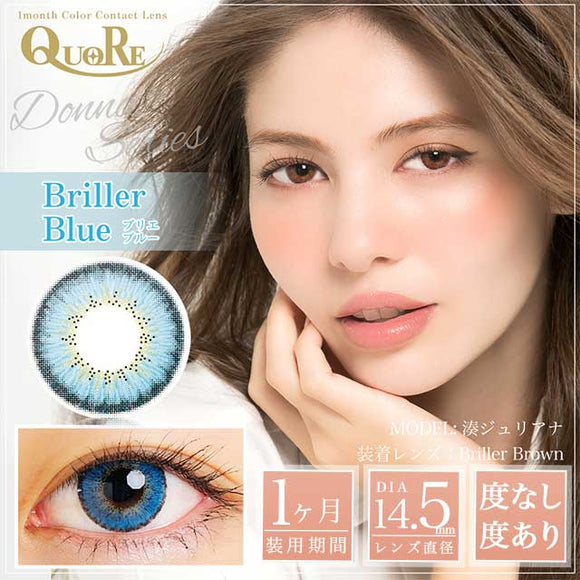 QuoRe Donna Monthly Briller Blue - 小さい兎USAGICONTACTカラコン通販 | 日本美瞳 | Japanese Color Contact Lenses Shop