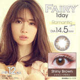 Fairy 1 Day ShinyBrown - 小さい兎USAGICONTACTカラコン通販 | 日本美瞳 | Japanese Color Contact Lenses Shop