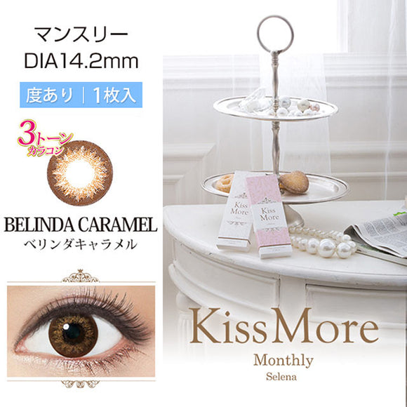 Kiss More Selena Monthly BelindaCaramel - 小さい兎USAGICONTACTカラコン通販 | 日本美瞳 | Japanese Color Contact Lenses Shop