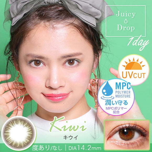 JuicyDrop 1 Day Kiwi - 小さい兎USAGICONTACTカラコン通販 | 日本美瞳 | Japanese Color Contact Lenses Shop