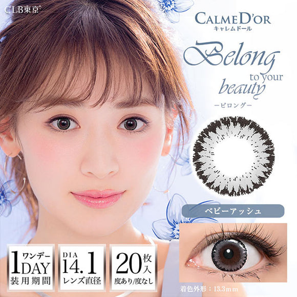 Calme D'or 1 Day Belong BabyAsh - 小さい兎USAGICONTACTカラコン通販 | 日本美瞳 | Japanese Color Contact Lenses Shop