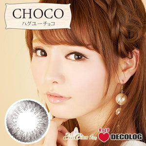 EverColor 1 Day HugUChoco - 小さい兎USAGICONTACTカラコン通販 | 日本美瞳 | Japanese Color Contact Lenses Shop