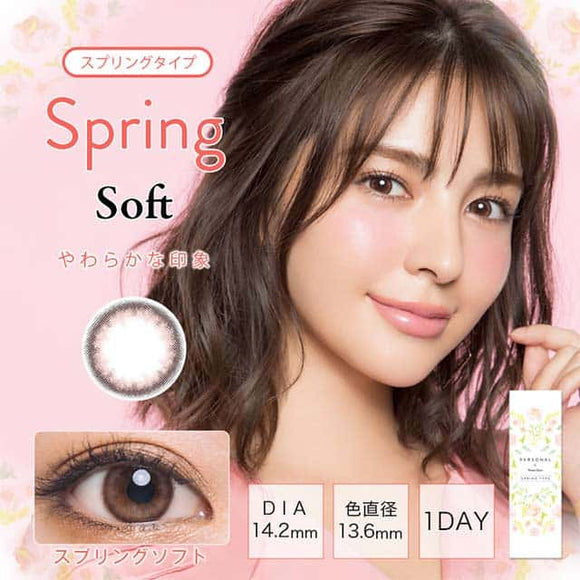 Personal 1 Day SpringSoft - 小さい兎USAGICONTACTカラコン通販 | 日本美瞳 | Japanese Color Contact Lenses Shop