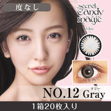 Secret CandyMagic 1 Day NO.12 Gray - 小さい兎USAGICONTACTカラコン通販 | 日本美瞳 | Japanese Color Contact Lenses Shop