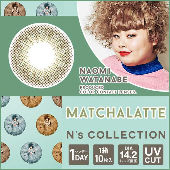N's Collection 1 Day Matcha Latte - 小さい兎USAGICONTACTカラコン通販 | 日本美瞳 | Japanese Color Contact Lenses Shop