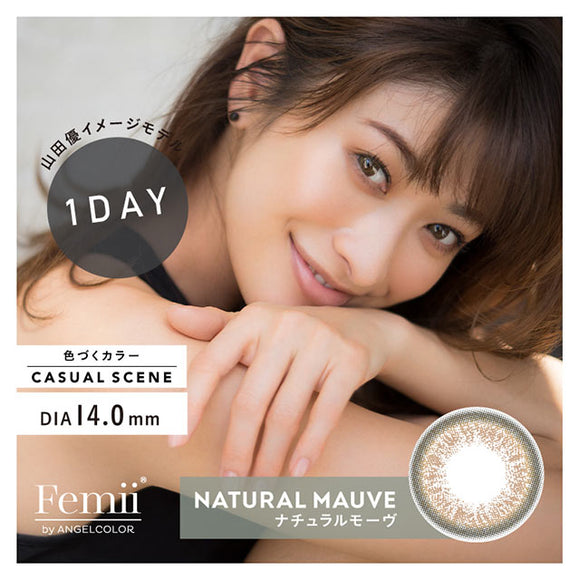 Femii 1 Day NaturalMauve - 小さい兎USAGICONTACTカラコン通販 | 日本美瞳 | Japanese Color Contact Lenses Shop