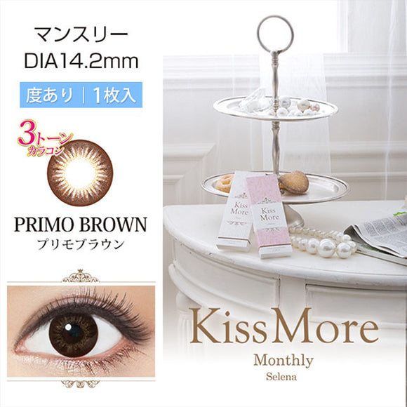 Kiss More Selena Monthly PrimoBrown - 小さい兎USAGICONTACTカラコン通販 | 日本美瞳 | Japanese Color Contact Lenses Shop