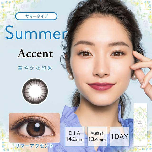 Personal 1 Day SummerAccent - 小さい兎USAGICONTACTカラコン通販 | 日本美瞳 | Japanese Color Contact Lenses Shop