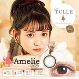 em Tulle 1 Day Amelie - 小さい兎USAGICONTACTカラコン通販 | 日本美瞳 | Japanese Color Contact Lenses Shop