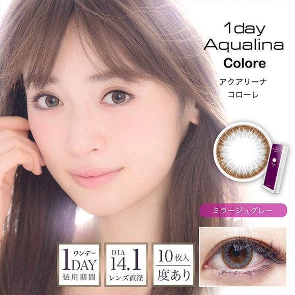 Aqualina Colore 1 Day MirageGrey - 小さい兎USAGICONTACTカラコン通販 | 日本美瞳 | Japanese Color Contact Lenses Shop