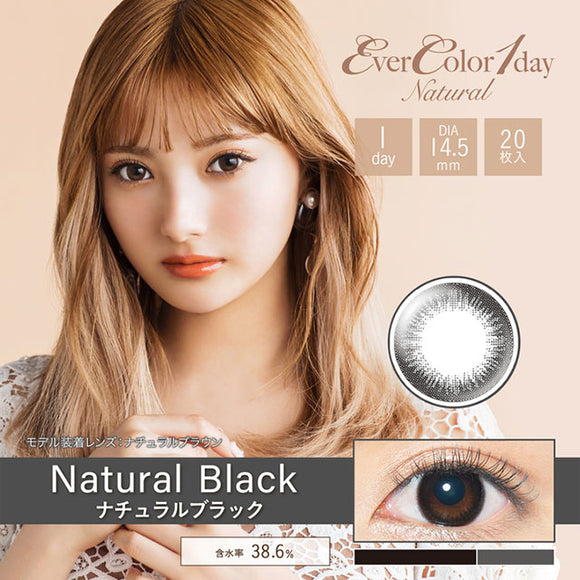 EverColor 1 Day Natural NaturalBlack - 小さい兎USAGICONTACTカラコン通販 | 日本美瞳 | Japanese Color Contact Lenses Shop