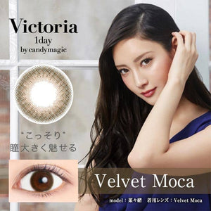 Victoria 1 Day VelvetMoca - 小さい兎USAGICONTACTカラコン通販 | 日本美瞳 | Japanese Color Contact Lenses Shop