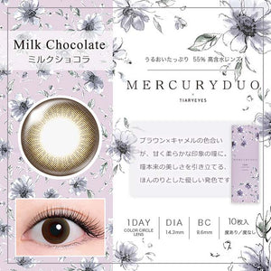 Mercuryduo 1 Day MilkChocolate - 小さい兎USAGICONTACTカラコン通販 | 日本美瞳 | Japanese Color Contact Lenses Shop