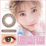 Luna Natural Monthly Maron - 小さい兎USAGICONTACTカラコン通販 | 日本美瞳 | Japanese Color Contact Lenses Shop